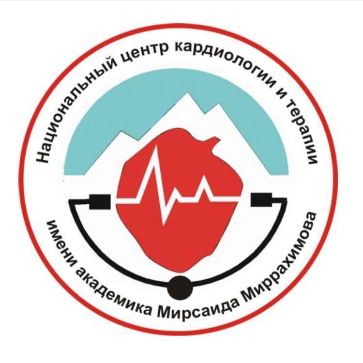 Национальный Центр кардиологии и терапии
