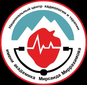 Национальный Центр кардиологии и терапии имени академика Мирсаида Миррахимова при Министерстве Здравоохранения Кыргызской Республики